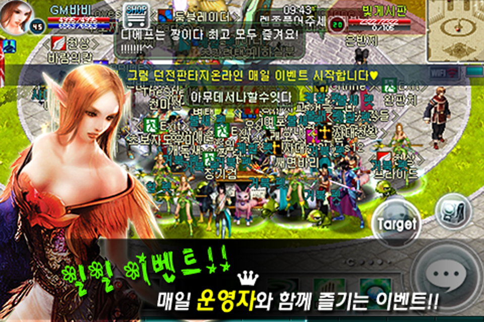 던전 판타지 온라인 (Dungeon Fantasy Online KR) screenshot #5