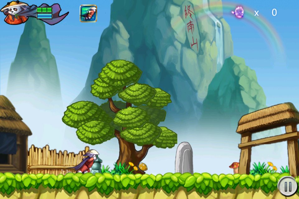 HeroPanda Screenshot