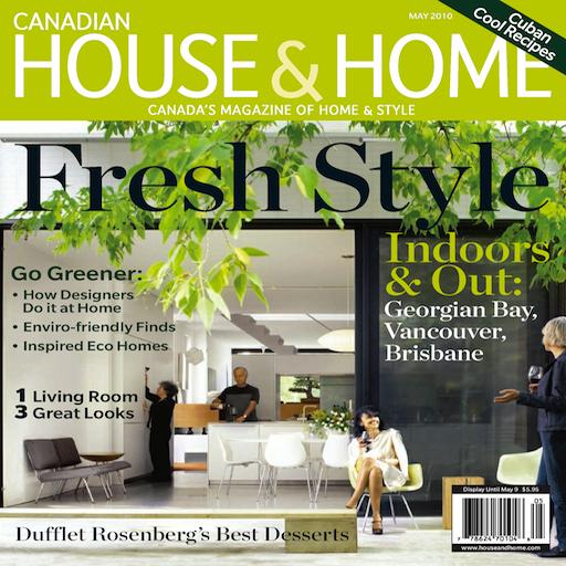 Canadian House & Home 加拿大时尚家居生活杂志