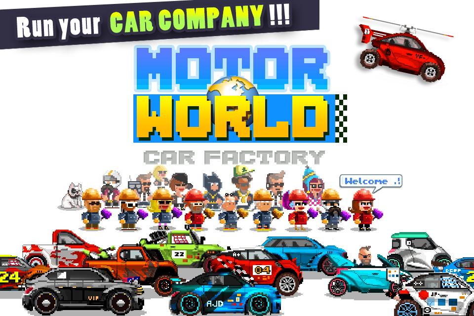Motor World Car Factory screenshot #2