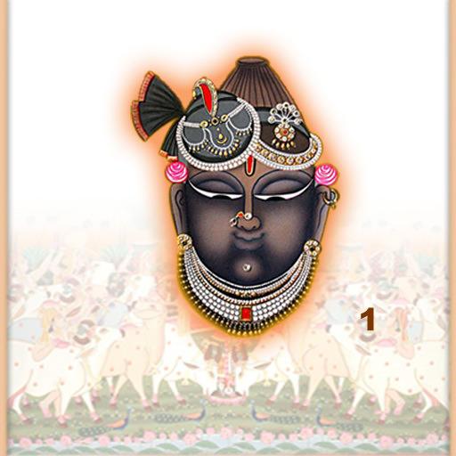 Shreenathji Satsang 1