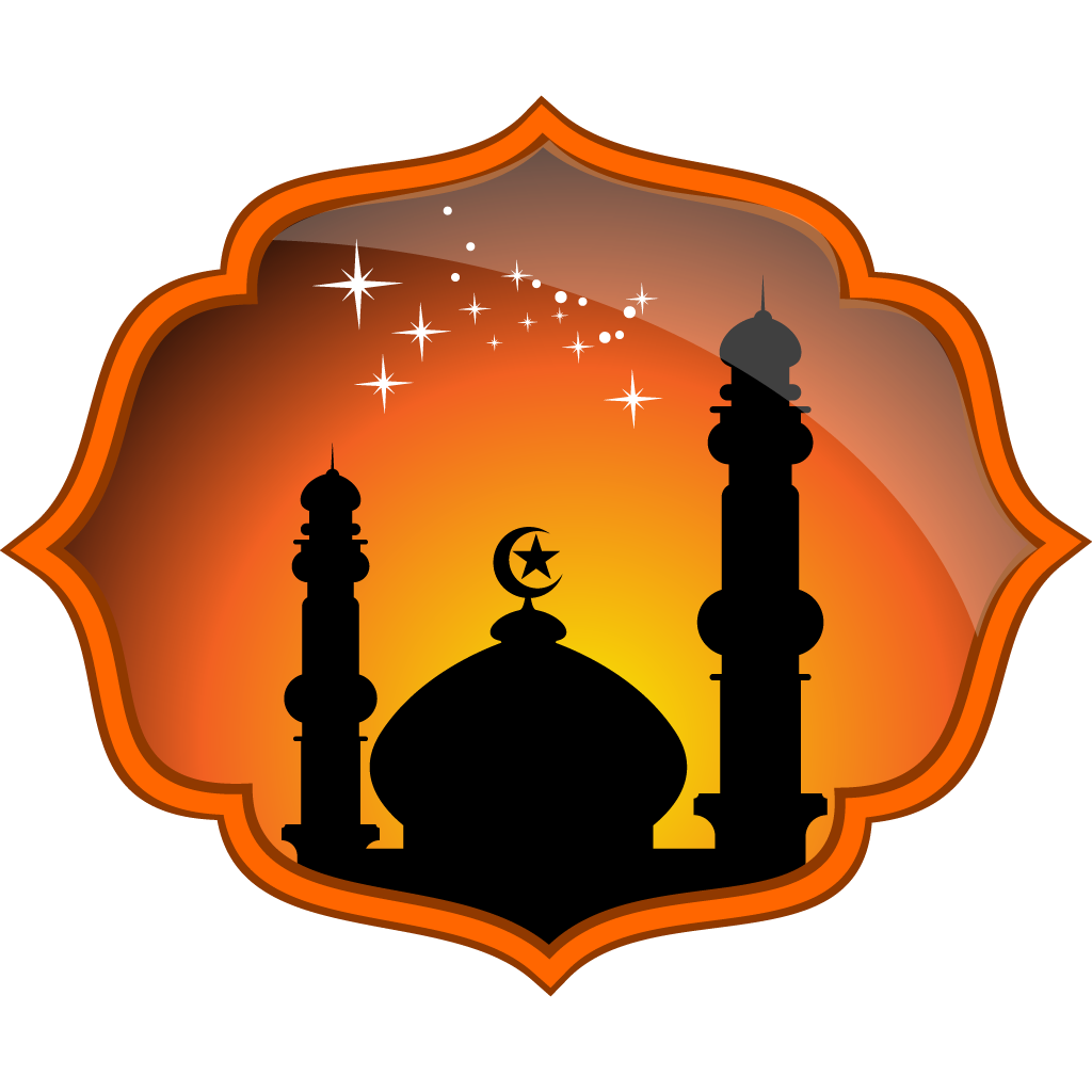 99 Allah Names (Free) | iPhone Reference apps | by