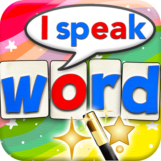 Word Wizard - Talking Movable Alphabet with Spell Check + Fun Spelling Tests that Use Over 1400 Words for Kids