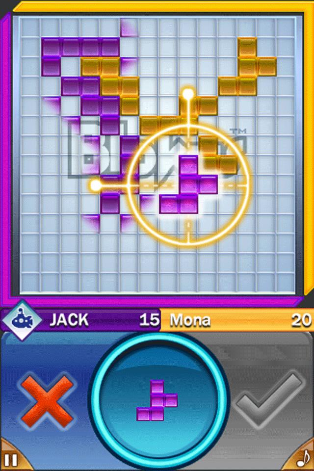 Blokus ™ screenshot 3