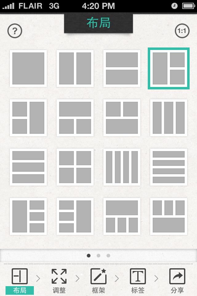 Frame Apps - Page 4 - Frame Design & Reviews ✓