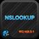 eGPS NSlookup Icon