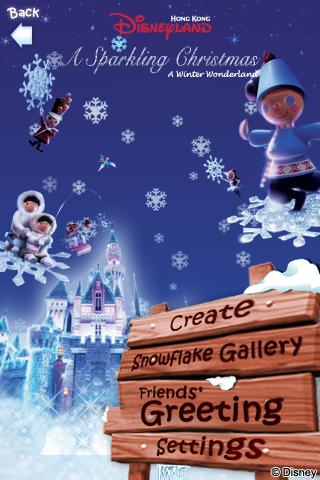 Disney's Snowflake Factory screenshot #1