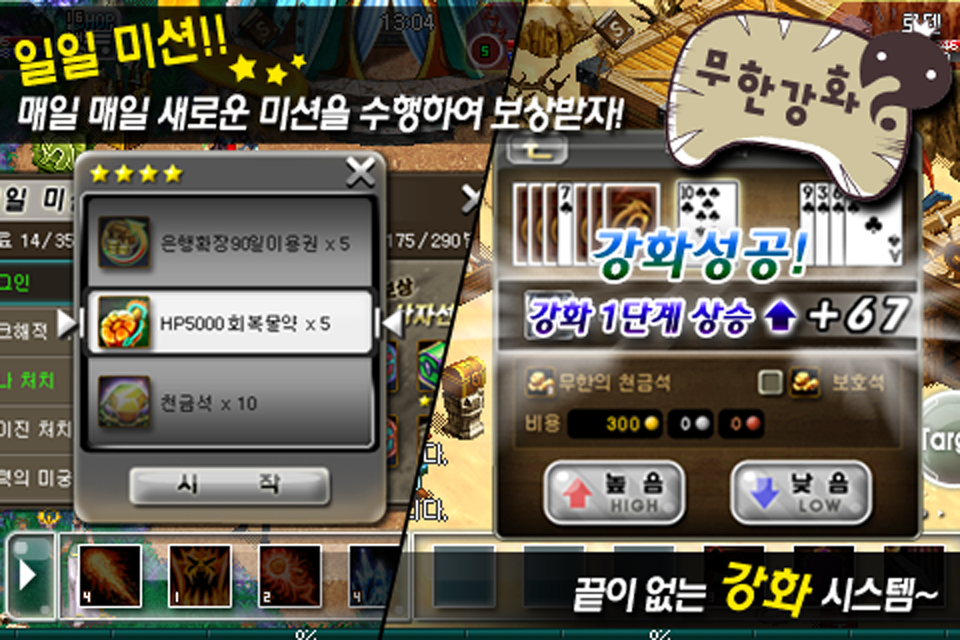 던전 판타지 온라인 (Dungeon Fantasy Online KR) screenshot #3
