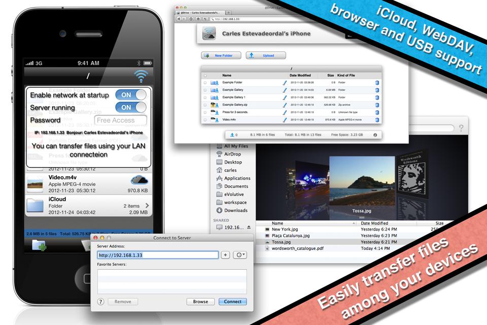 @Drive Screenshot