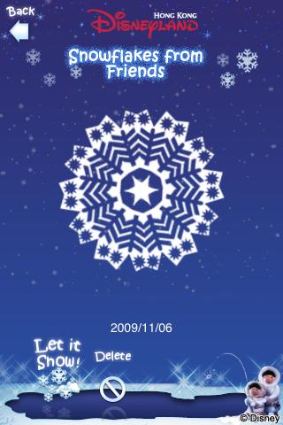 Disney's Snowflake Factory screenshot #5