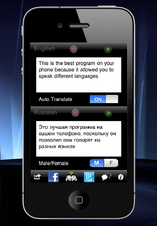 SpeechTrans Russian English Translator with Voice Recognition Powered by Nuance maker of Dragon Naturally Speaking screenshot #3