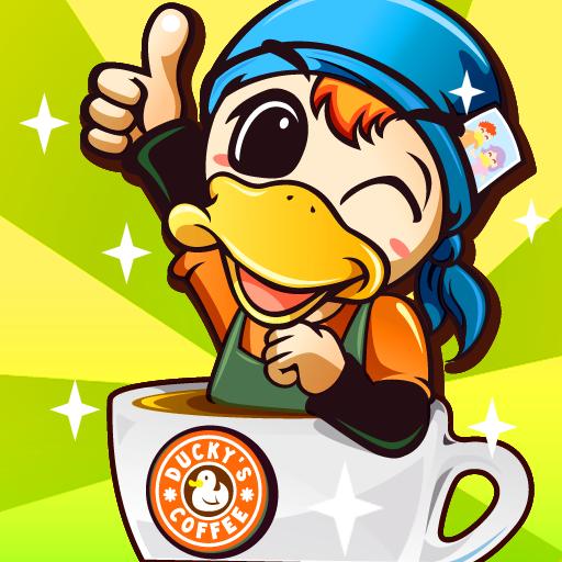 Ducky's Coffee