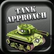 坦克大戰 Tank Approach