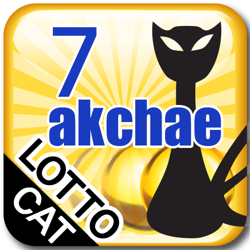 LottoCat 七乐彩 (CHN)