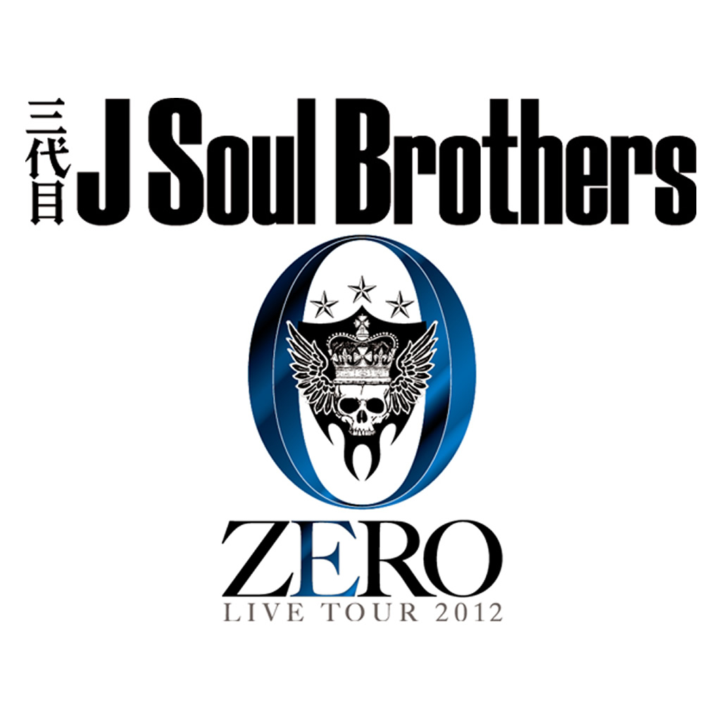 preview  J Logo Love