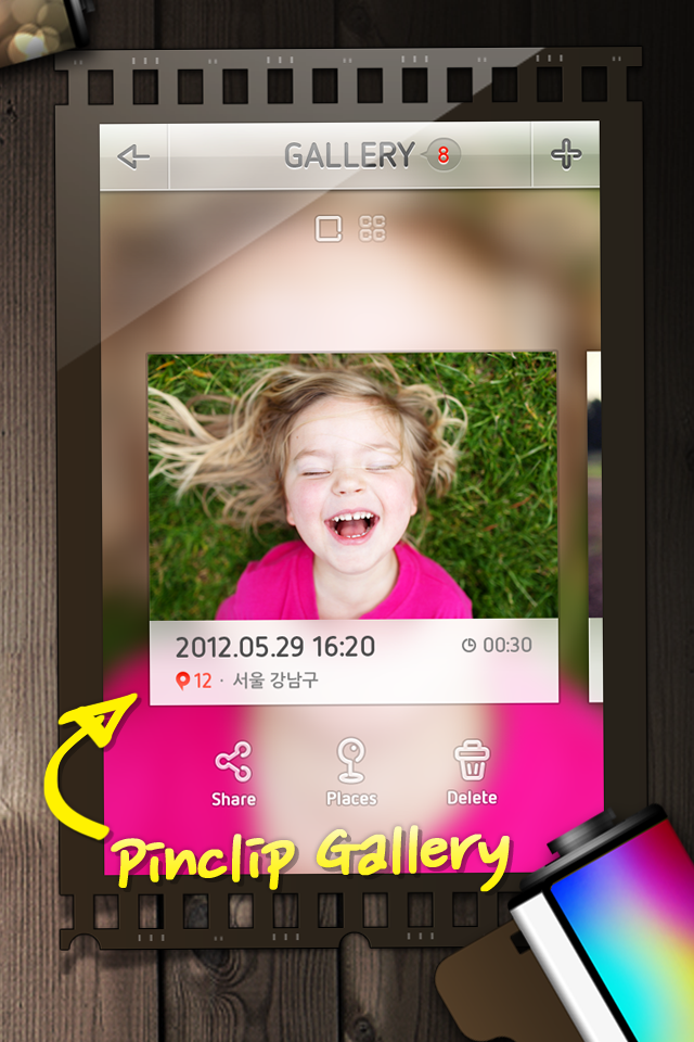 Pincam u2013 Edit and Share Video Screenshot