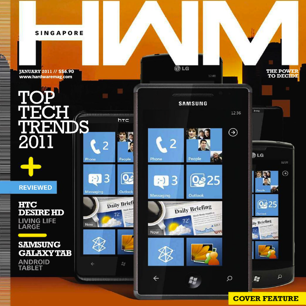 HWM 新加坡数码杂志
