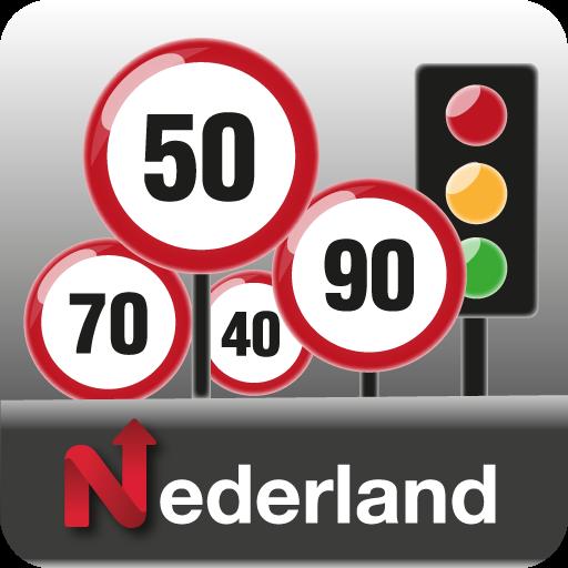 NRadar Nederland