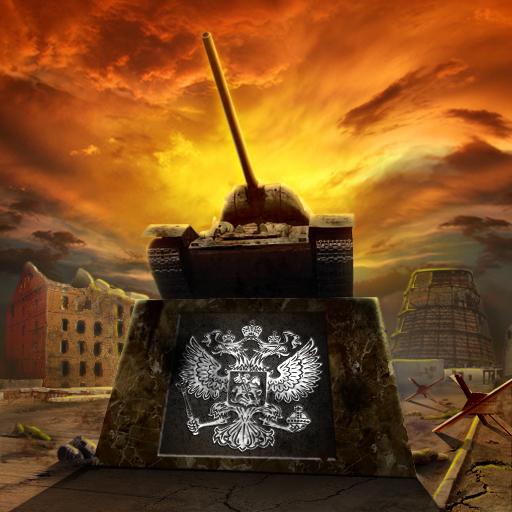 Battle tank aka Battle City 2