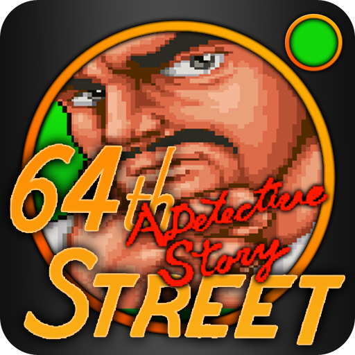 64th Street - A Detective Story Review