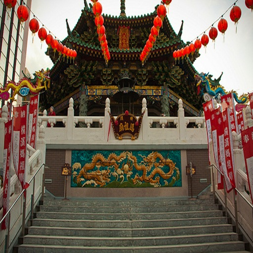 China City Town