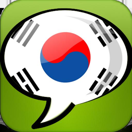 Talking Korean PhraseBook