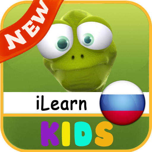 Toddler Russian: 200 Words