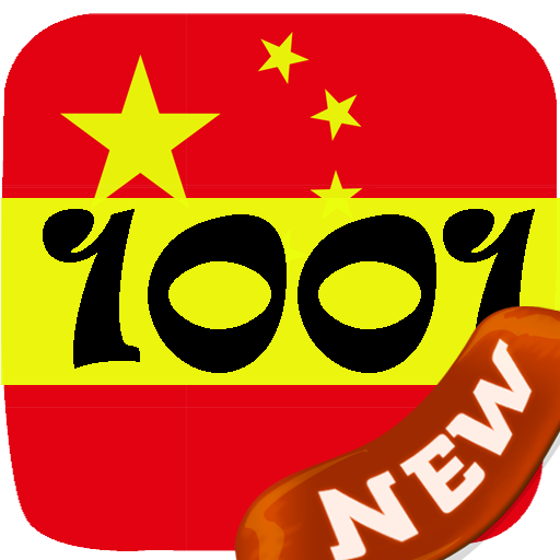 1001 Chinese Phrases
