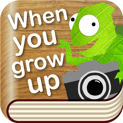 When You Grow Up – a you're-in-the-story book!