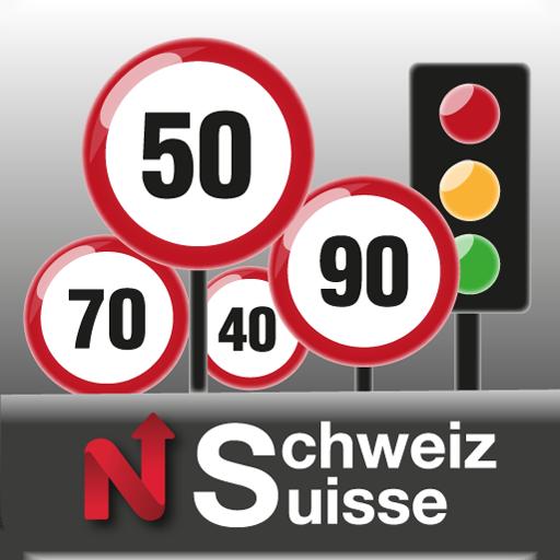 NRadar Schweiz/Suisse