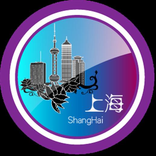 上海(ShangHai)