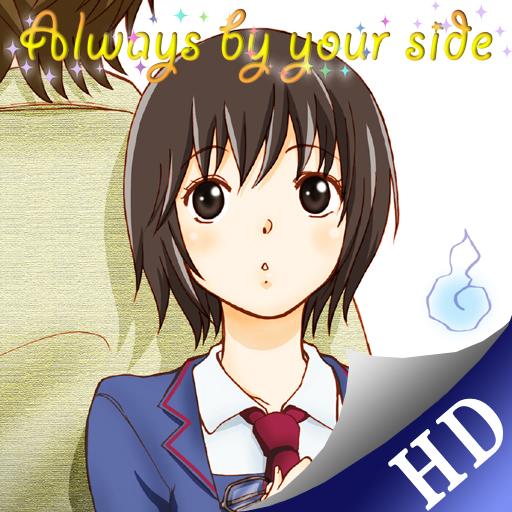 Always by Your Side/Solaruru HD