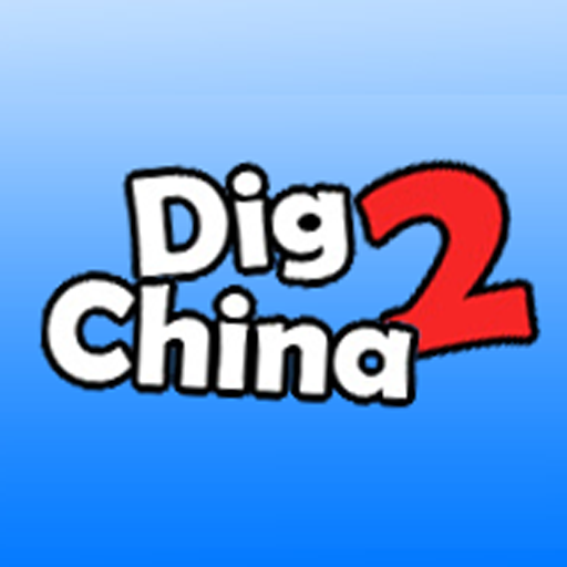 See The Other Side Of The World With Dig2China