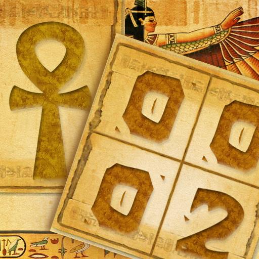 Puzzle 26 - Genesis