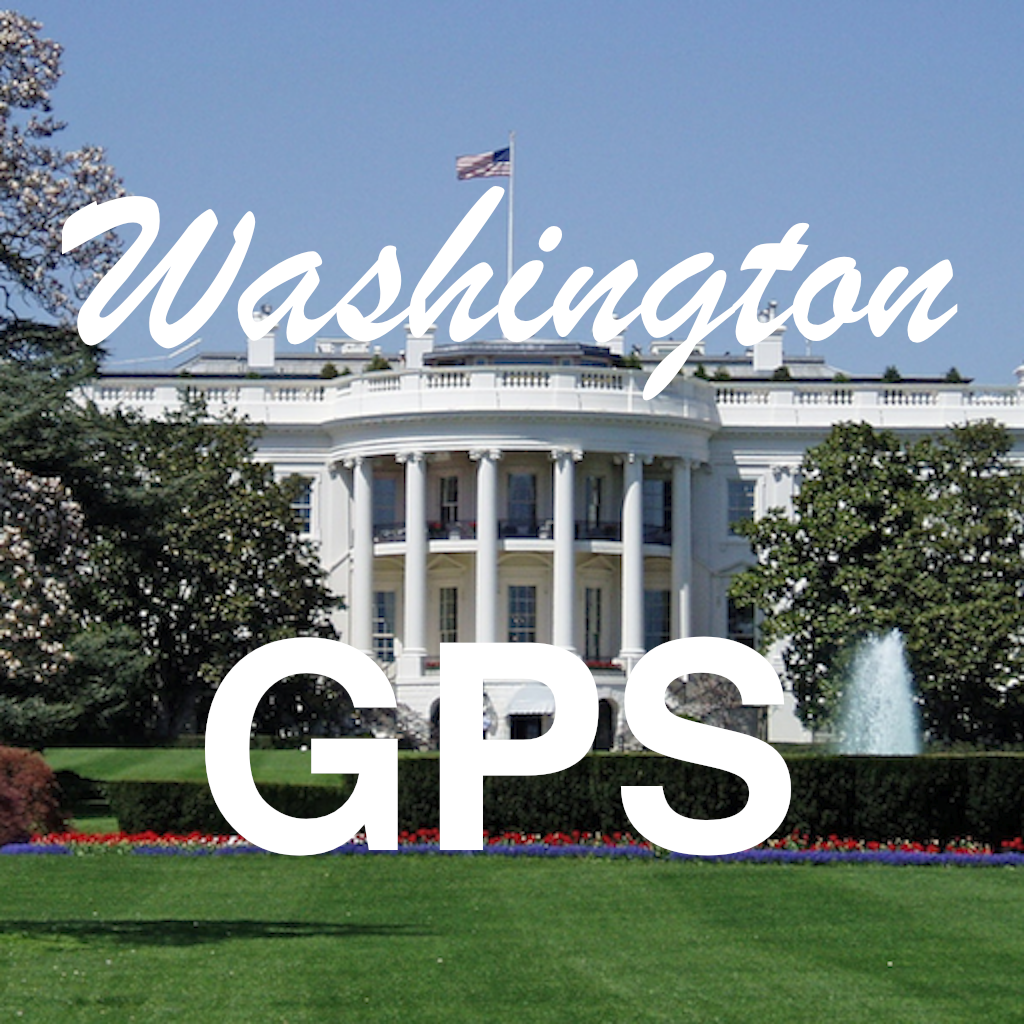 Washington DC GPS Street View 3D-AR