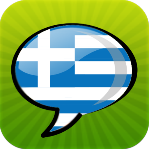 Learn Greek -Talking Phrasebook