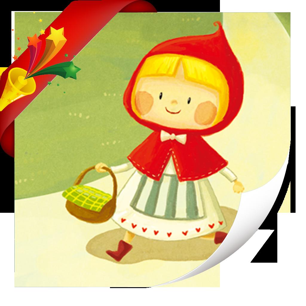 小红帽-小喇叭绘本-yes123(免费)