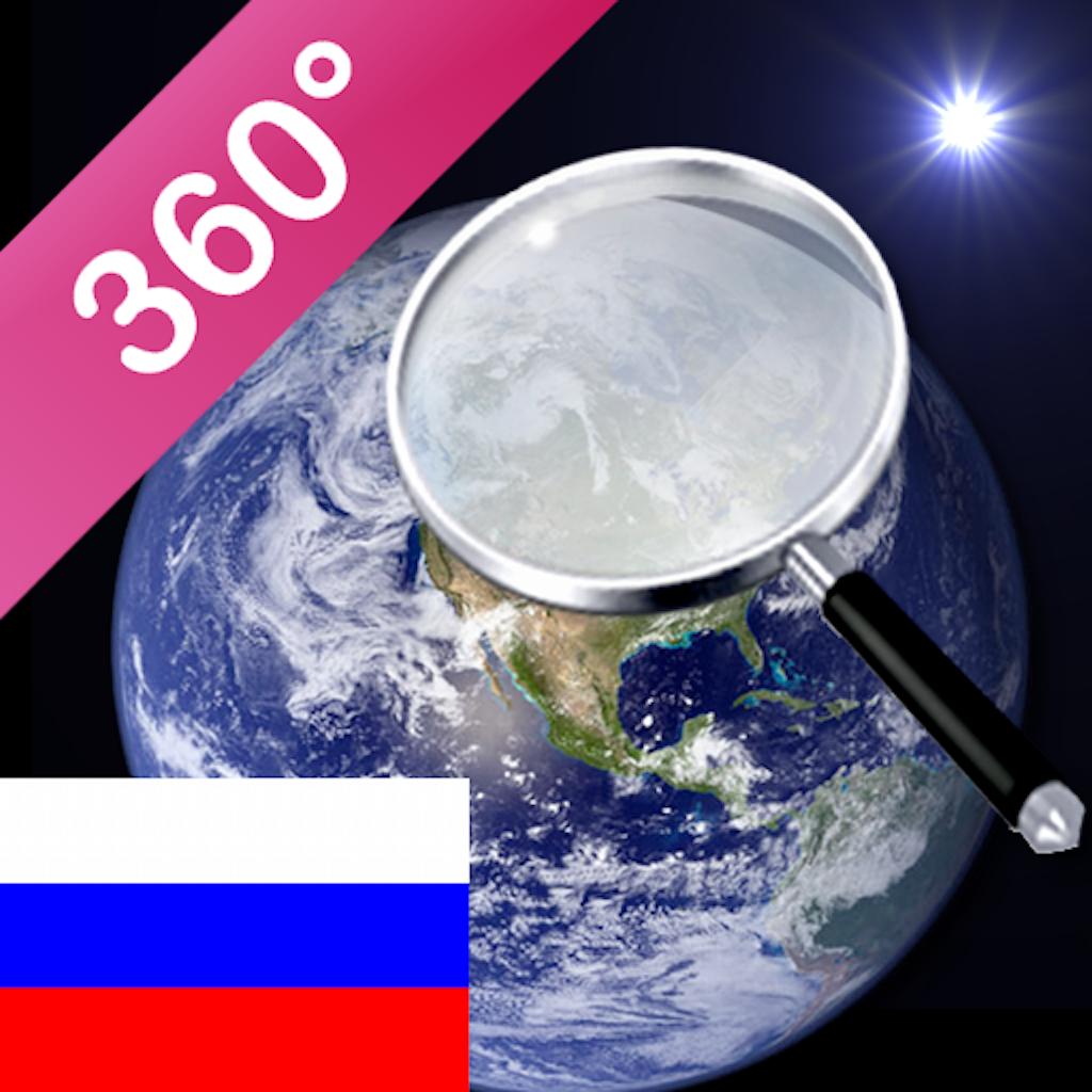 Видео михаил михайлов - 121 видео смотреть онлайн в Моем Мире