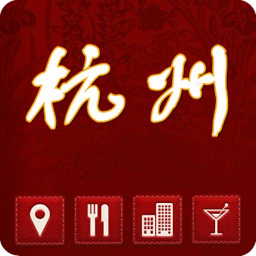 杭州 icon