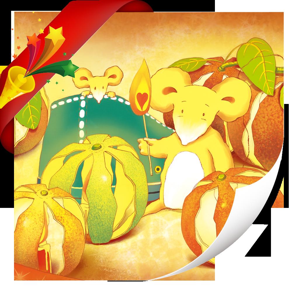 床边的小橘灯-小喇叭绘本-yes123(免费) icon