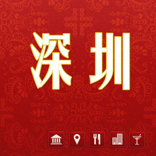 深圳 icon