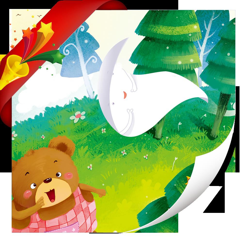 天上飞来的小纸片-小喇叭绘本-yes123(免费)