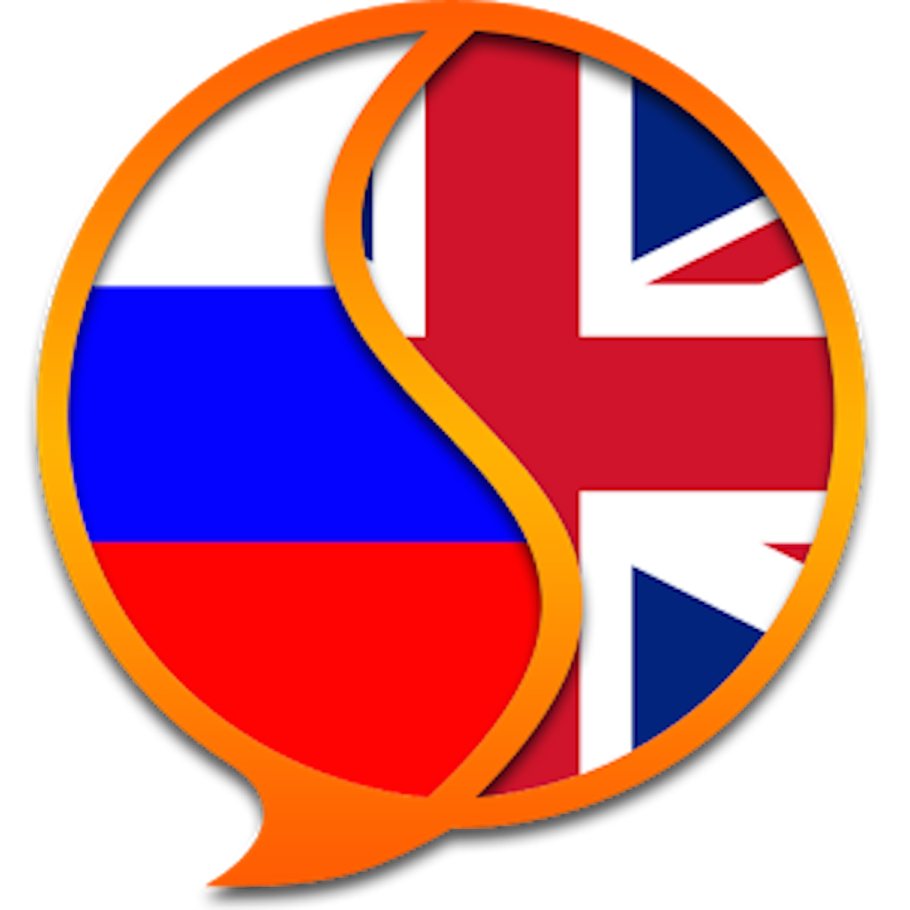 Oxford English Russian Dictionary