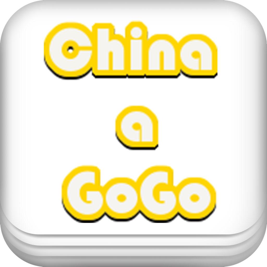 China a GoGo