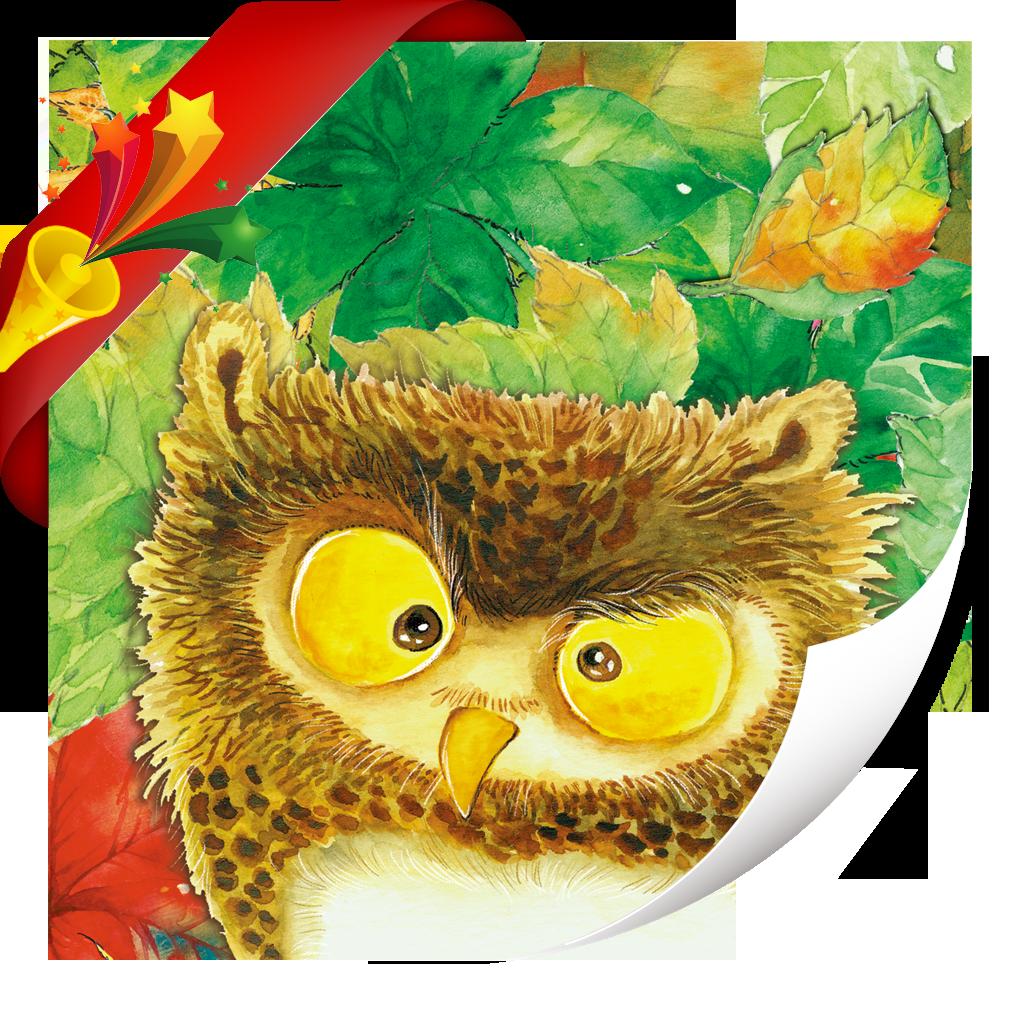 爱美的猫头鹰-小喇叭绘本-yes123(免费)