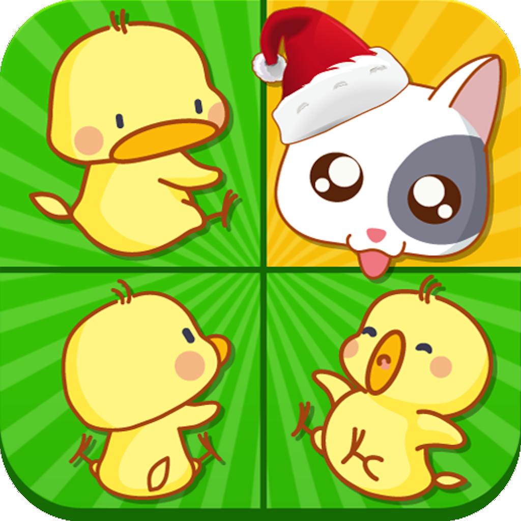 What Doesn't Belong? Preschool - Educational Game for Kids