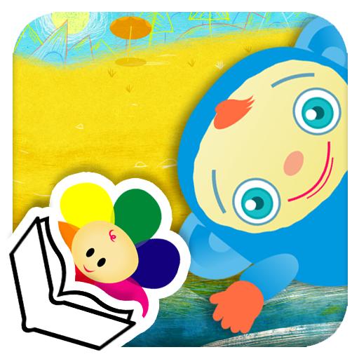 Peekaboo At The Beach Book - by BabyFirst