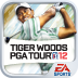 EXPERIENCE THE PGA TOUR LIKE A PRO