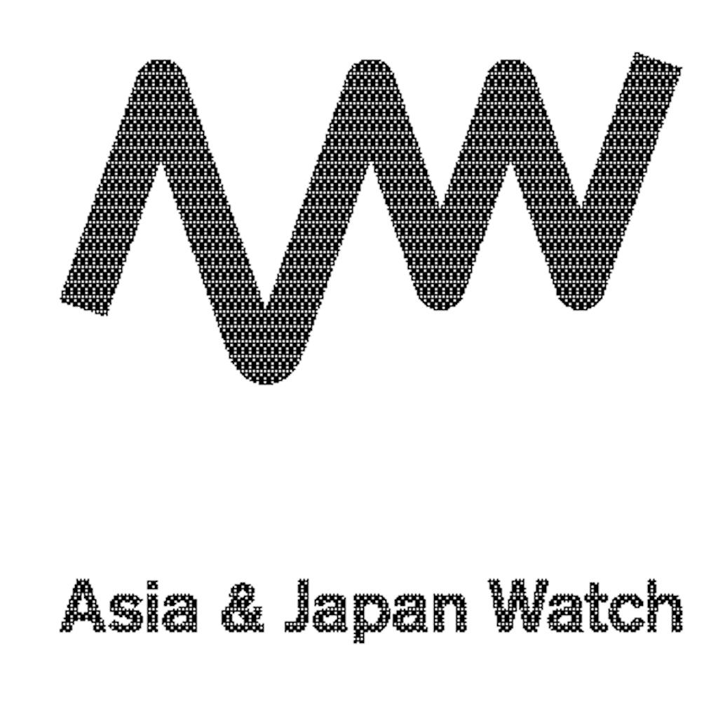 Asahi Shimbun AJW Par The asahi shimbun - photo#5