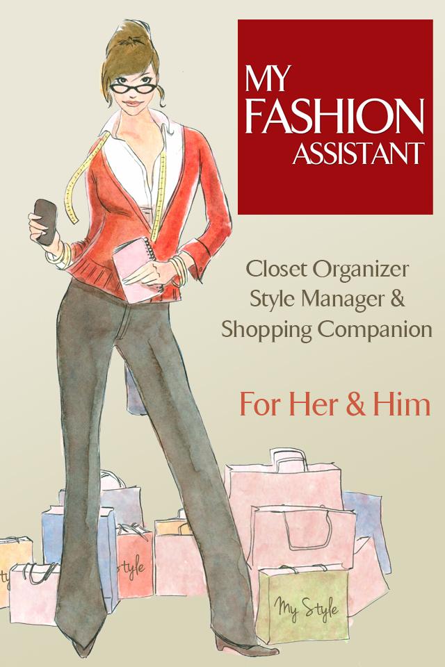 My Fashion Assistant screenshot 1